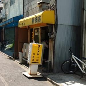 ラーメン神田店でお昼ごはん
