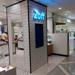 Zoffルミネ藤沢店でレンズ交換をしてきたのだ・・・