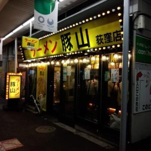 ラーメン豚山荻窪店でつけ麺を食べてきたのだ・・・