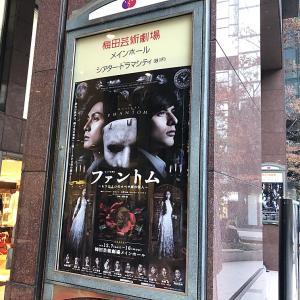 梅田芸術劇場メインホール公演「ファントム」=救いようのない、2つの愛の物語