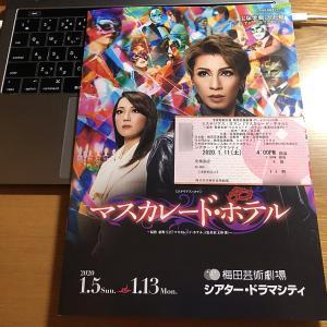 梅田芸術劇場TDC・花組公演「マスカレードホテル」= タカラヅカの新たな挑戦に拍手!