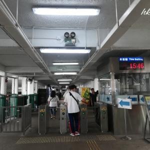 天星小輪@尖沙咀→中環