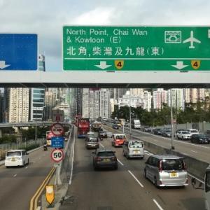 城巴780號@中環碼頭→柴灣(東)part2