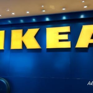 IKEA Bistro宜家家居美食@銅鑼灣
