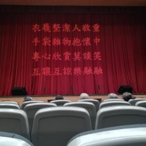 香港文化博物館→深水埗