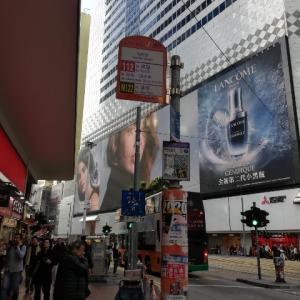 過海隧道巴士112號@怡和街→北河街