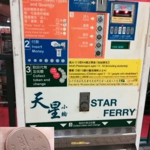 天星小輪@中環→尖沙咀