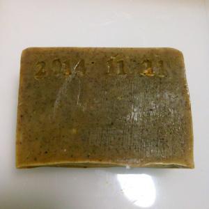 #2.米油✕玉露の粉茶。