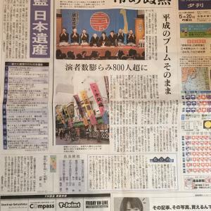 阿波藍が日本遺産登録されました