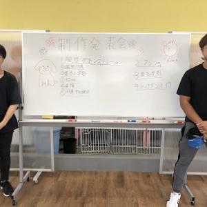 トレーニング制作発表会 神戸校