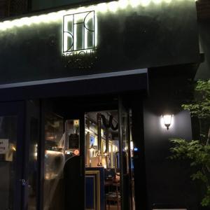 高級焼肉店 Beflique-grill