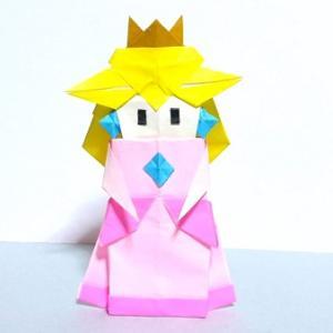 ピーチ姫(オリガミキングver.)