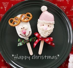 【募集】ポップチョココの季節がやって来た~♡今回の米粉ケーキ生地のお味はコーヒー味^^
