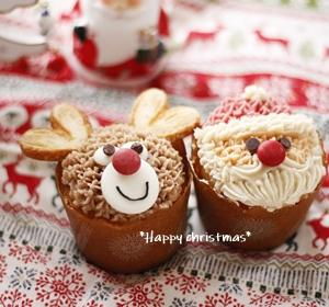 【12/24残1席】優しい味の餡に首ったけ♡クリスマスあんカップケーキ♡