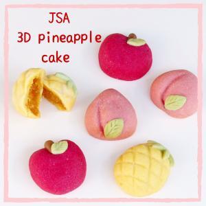 パイナップルジャムでつくられてるんだ♡呉の銘菓♡天明堂 鳳梨萬頭(おんらいまんじゅう)