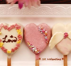 2月の新春お年玉企画対象レッスンは、ハートのポップチョココ&デコ巻き寿司♡