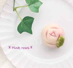 【予告】おうちにある道具で作る♡練り切り餡の作り方♡オンラインレッスン