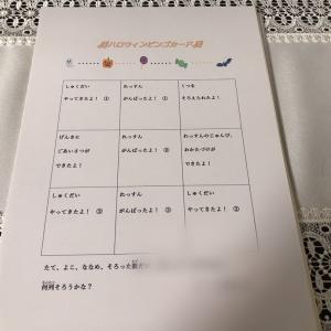 ハロウィンイベント〜ヽ(*^∇^*)ノ