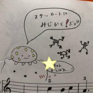 アキピアノ全巻修了したよ〜ヽ(。>▽<。)ノ