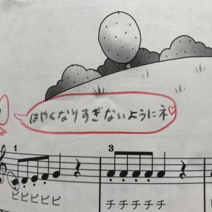 楽譜、見ないで弾けるよ〜( •ॢ◡-ॢ)-♡