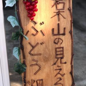 津軽の美味いもの