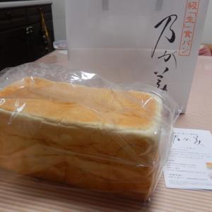 乃が美(のがみ)の食パン