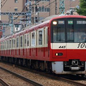 京浜急行1792A(93A)
