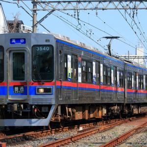 京成、4連運用の事情(2019年3月)