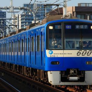 夕方の京急線運用