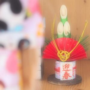 2021AkeOh・de/divine spirit ShiNnen
