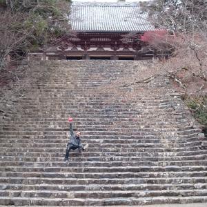 高雄の三尾めぐり成就!西明寺、神護寺へ!/京都旅行(アマン京都ジャーニー)2020/2日目④