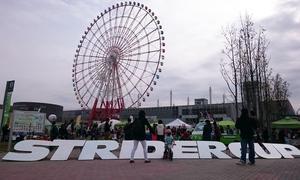 ストライダーカップ お台場青海ラウンド 参加してきました!