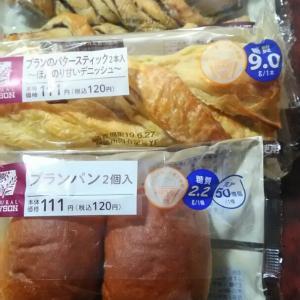 ダイエット中でもパン食べたい