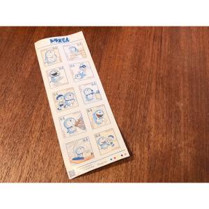 便利でレトロで可愛い!ドラえもんの限定切手シート**