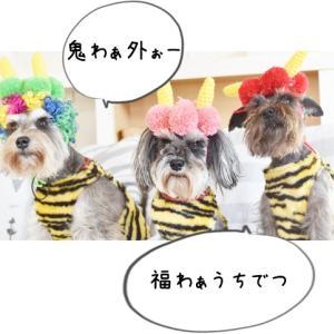 今日は節分の日!!鬼わそとぉ福わぁうちなのら~!!!!!