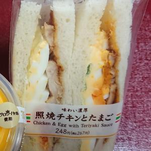 今日はサンドイッチデー
