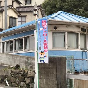 【呉】呉市電305/某保育所