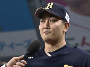 オリ・竹安大知の言葉にセイバー厨が思わず反応(?)