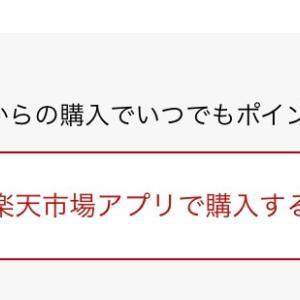 9/7   台風 &  楽天マラソン