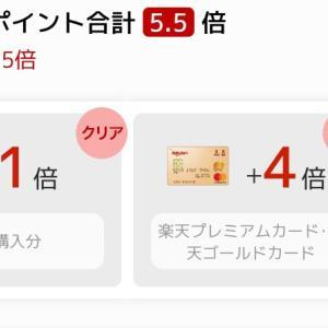 7/18   弱いな〜〜