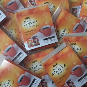 ★秋のプレゼントキャンペーン★カフェインレスコーヒー