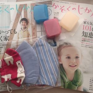 最近、一人ぼっちだなと感じていたので…届いた時うれしかったです!和光市赤ちゃん連れOKの花教室