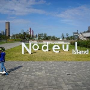 新たなオシャレスポットなるか?!ノドゥル島