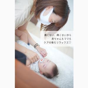 もっと難しいものだと思ってました…|男の子ママのためのおちんちんケア教室