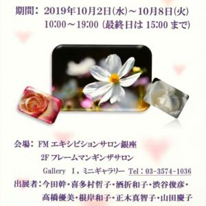 HIROKO photo 塾受講生作品展