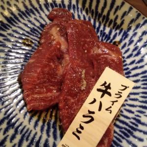 牛ざんまい焼肉