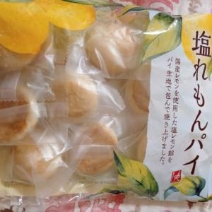 塩レモンパイ