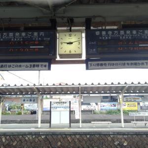 伊豆長岡⇆三島⇆静岡