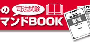 【好評発売中!】たつみのオンデマンドBOOK