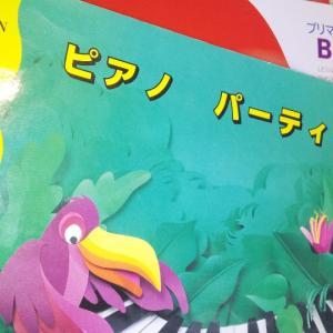 「池川先生バスティン講座」本日も学べました!